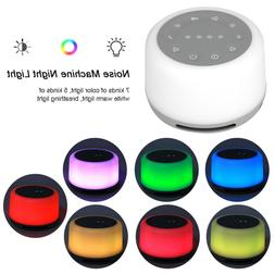 24 Soothing Sounds White Noise Sound Machine with 7 Colored