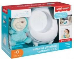 Fisher-Price - Butterfly Dreams - 2-in-1 Soother