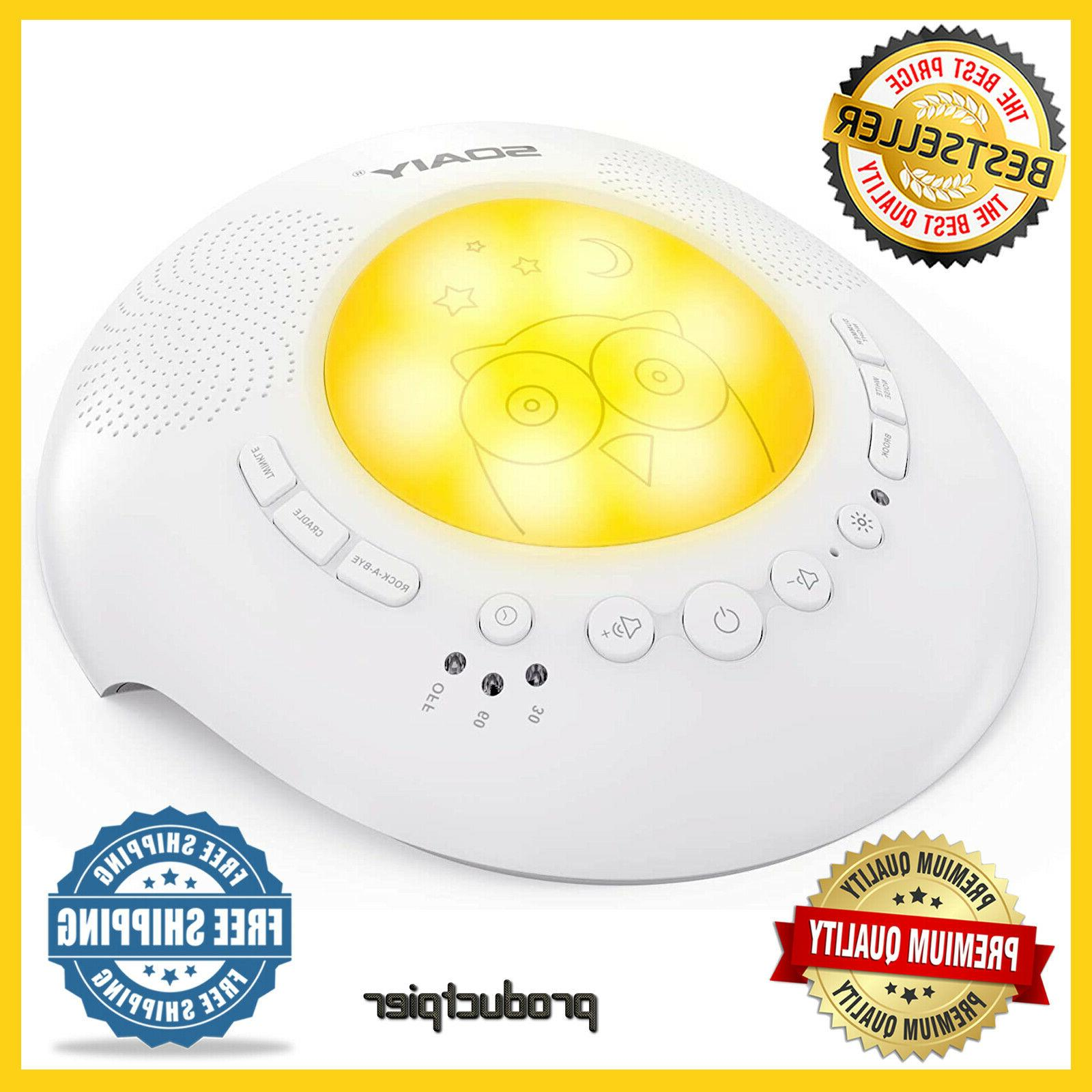 multifunction white noise sound machine portable baby