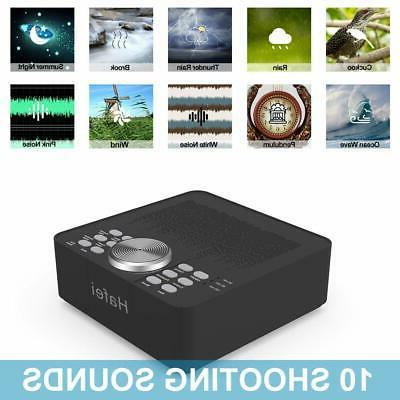 SOUND MACHINE White Noise Rain Ocean Soothing Sounds Therapy