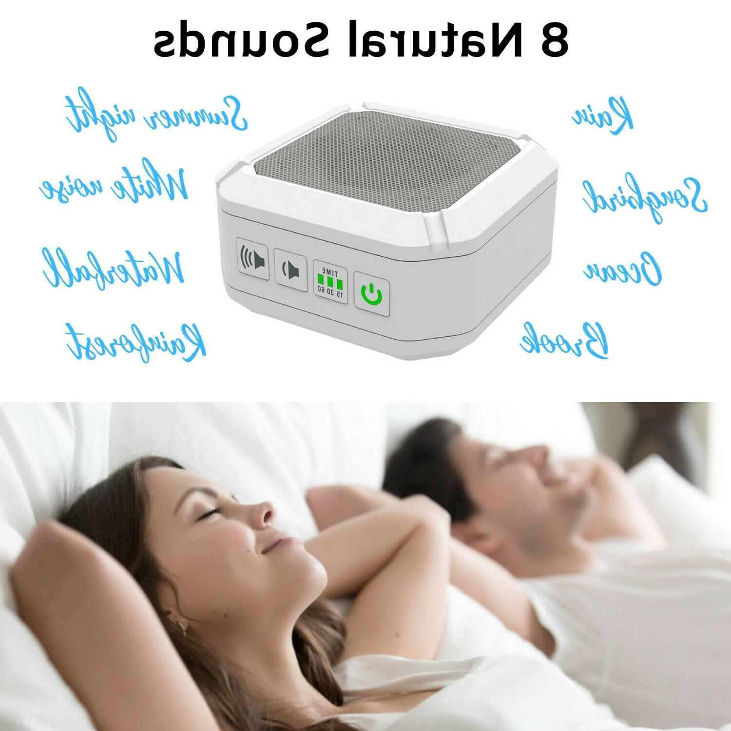 white noise generator sound machine for sleeping