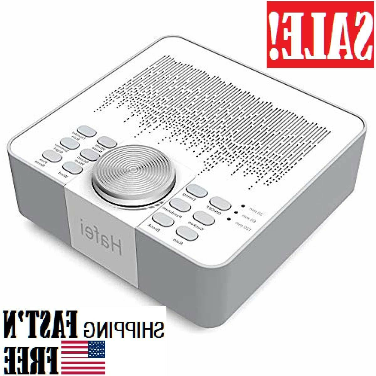 Hafei White Noise Sound Machine for Sleeping 10 Non-Looping Soothing Sounds