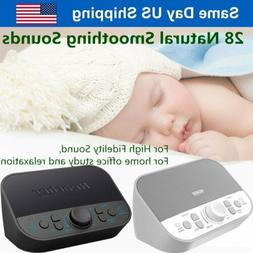 New Nature White Noise Sound Machine Baby Sleep Therapy Play