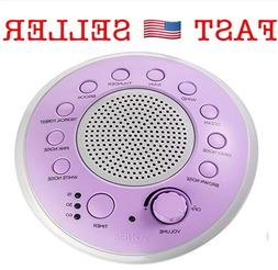 SONEic-Sleep Relax & Focus Sound Machine 10 Soothing Purple