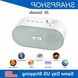 white noise baby noise sound machine sound