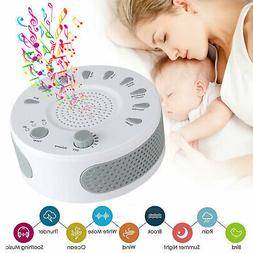 White Noise Maker Sound Machine for Baby Therapy Spa Easy Sl
